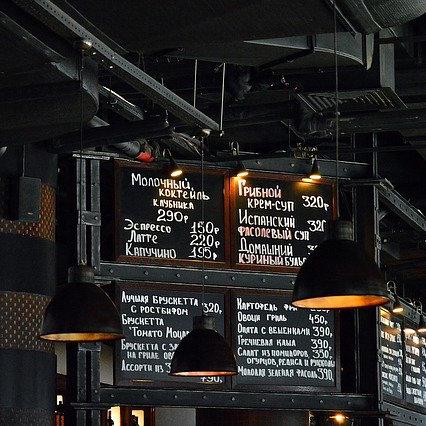 impresion de menus plastificados